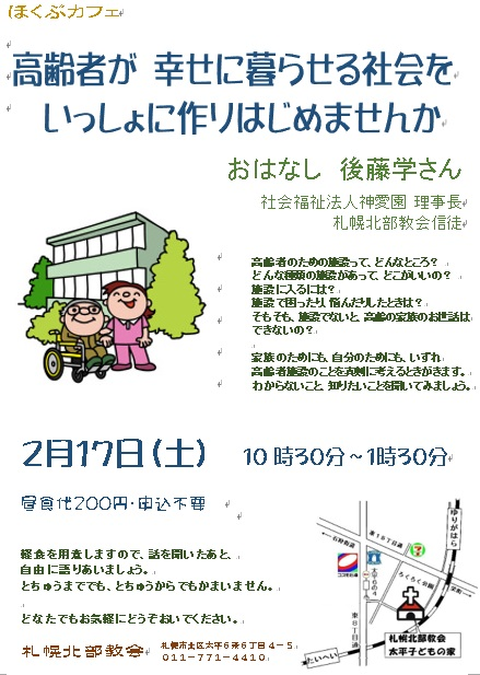 Cafe180217